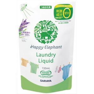 ハッピーエレファント(液体洗たく用洗剤)PP/...の関連商品1