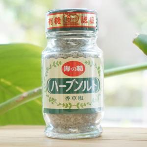 4種の海外認証ドライハーブ使用 あらゆる料理の味を引き立てる「海の精」のやき塩にドライハーブ(6%)...