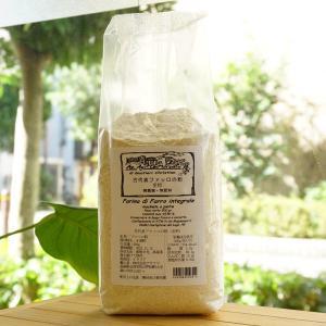 限定商品  石臼挽き 強力粉 基本的にパン、手打ちうどん、パスタ、ラザニア、お菓子(クッキーやふくら...