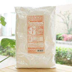 片栗粉の代わりや、 ワッフル、クレープ作り  ■トウダイグサ科の キャッサバの根から 作られたデン...