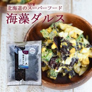 海藻ダルス/20g【能戸フーズ】