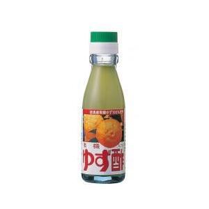 有機・ゆず果汁【オーガニック】