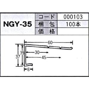 額縁養生カバー YG-35   100本入《人気商品》|kenzai-wanipark