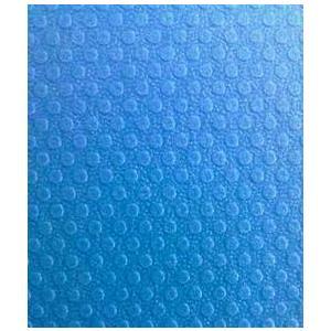 セキスイ 養生プラベニハード 青 3mm厚×900mm×1800mm 5枚入《送料無料》|kenzai-wanipark