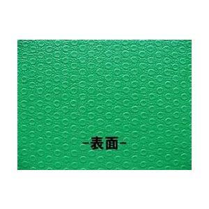 セキスイ 養生プラベニハードNSタイプ 2.5mm厚×900mm×1800mm・5枚入《送料無料》|kenzai-wanipark