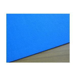 床用養生板 青ベニヤ 3mm厚×900mm×1800mm・5枚入《送料無料》|kenzai-wanipark