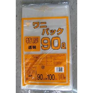 ゴミ袋 透明 90L 特厚0.05mm(900mm×1000mm)10枚入り《自社ブランド品》 kenzai-wanipark