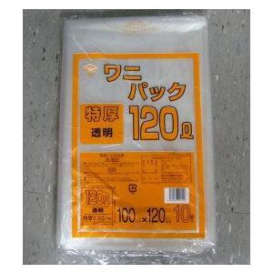 ゴミ袋 透明 120L 特厚0.05mm(1000mm×1200mm)10枚入り《自社ブランド品》 kenzai-wanipark
