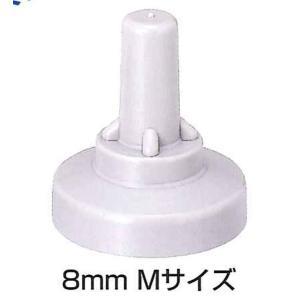サビヤーズ(ボルトキャップ) 8mm用 (5/16) Mサイズ 折版屋根用 150個入(1ケ−ス)|kenzai-wanipark