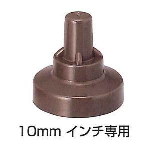 サビヤーズ(ボルトキャップ)  10mm(3/8)インチ専用 折版屋根用 150個入(1ケ−ス)|kenzai-wanipark