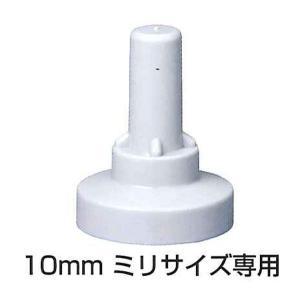 サビヤーズ(ボルトキャップ) 10mm(L) ミリサイズ専用 折版屋根用 100個入(1ケ−ス)|kenzai-wanipark