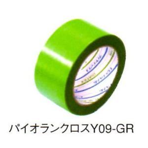 塗装養生用パイオラン養生テープ(Y-09-GR)25mm巾x25m巻 60巻入|kenzai-wanipark