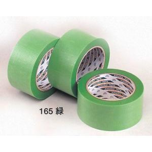キクスイ 養生テープ(♯165)【緑】50mm巾x25m巻 30巻入(1ケース)|kenzai-wanipark