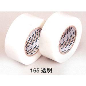 キクスイ 養生テープ(♯165)【透明】50mm巾x25m巻 30巻入(1ケース)|kenzai-wanipark