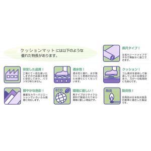 長尺透水性ゴム・クッションマット【5mm】100cm×5M〔レンガ・グリーン・ブラウン・グレー〕≪送料無料≫|kenzai-wanipark|05