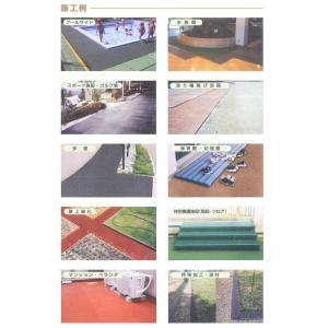 長尺透水性ゴム・クッションマット【5mm】100cm×5M〔レンガ・グリーン・ブラウン・グレー〕≪送料無料≫|kenzai-wanipark|06