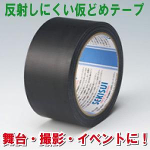床養生用テープ フィットライトテープ【つや消し 黒】50mm巾x25m巻 30巻入|kenzai-wanipark