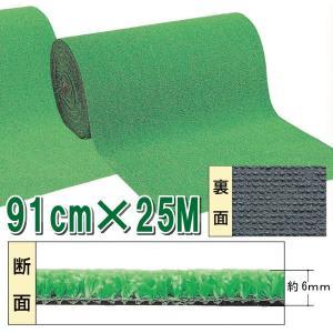 簡単設置★日本製の人工芝!91cm×25M(ロールタイプ)【送料無料】|kenzai-wanipark
