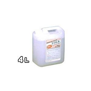 アクトル 4L(リットル)小分け  白華(エフロ)除去剤 テクノクリーン特殊洗浄剤 激安特価|kenzai-yamasita