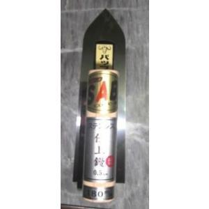 【バッファロー鏝 左官こて・左官コテ 仕上げ鏝】 バッファロー鏝 ステン仕上げ鏝(ステンレス)225mm kenzai-yamasita