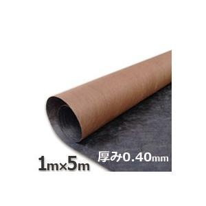 ザバーン防草シート128ブラック&ブラウン(1m×5m)シート本体のみお買い得お試し品グリーンビスタ|kenzai-yamasita