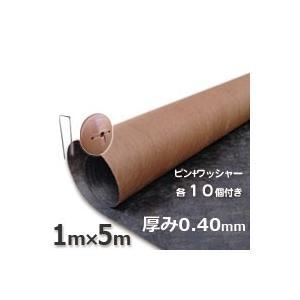 ザバーン防草シート128ブラック&ブラウン(1m×5m)とコ型ピン+ワッシャーが各10個ついたお買い得お試しセットグリーンビスタ|kenzai-yamasita