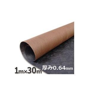 ザバーン防草シート240ブラック&ブラウン(1m×30m) シート本体グリーンビスタ|kenzai-yamasita