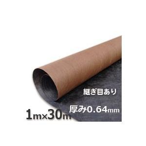訳あり ワケあり わけあり 数量限定 ザバーン防草シート240ブラック&ブラウン(1m×30m) シート本体|kenzai-yamasita