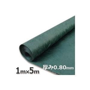 防草シート ザバーン防草シート350グリーン(1m×5m) シート本体 お買い得お試し用|kenzai-yamasita
