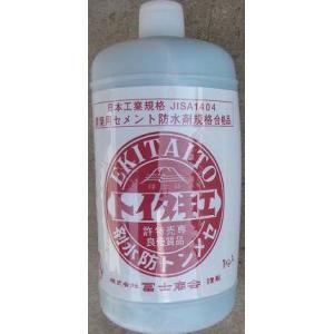 セメント防水剤 1kg入り 富士商会社製 地下室、水槽、屋上、屋外、外壁その他防水・防湿に