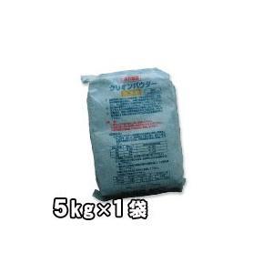 クリオンパウダー ALCパネル専用補修材 クリオン 5kg 水を加えるだけのALC等の補修|kenzai-yamasita