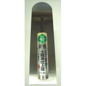 【タイガー鏝 左官こて・左官コテ 仕上げ鏝】 ニュータイガー土間用仕上げ鏝(カシ目) 450mm kenzai-yamasita