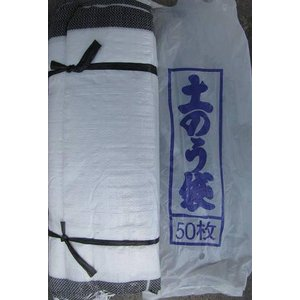 UV(紫外線対策) 土嚢袋(土納袋・どのう袋・土のう袋) 黒ライン  400枚 激安価格 (防災用品...