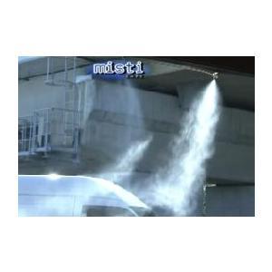 ミスト冷房 高圧ポンプシリーズ 本格的ミスト冷房  省エネでエコな冷却装置/冷房設備 激安特価 kenzai-yamasita