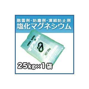塩化マグネシウム 粒状  25kg 防塵剤・融雪剤として...