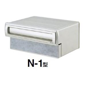 埋め込み郵便ポスト 郵便受け  東洋エクステリア エクスポスト 口金タイプ N-1型 1BOXタイプ|kenzai-yamasita