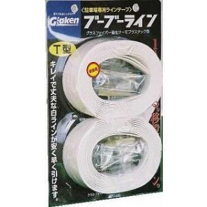 駐車場・駐輪場専用ラインテープ ブーブーライン T型セット 幅3cm長さ5m 4本 長さ30cm 4本 BBL3-T4 kenzai-yamasita