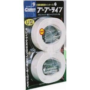 駐車場・駐輪場専用ラインテープ ブーブーライン T型セット 幅3cm長さ5m 4本 長さ30cm 2本 BBL3-U2 kenzai-yamasita