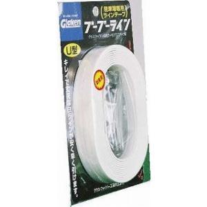 駐車場・駐輪場専用ラインテープ ブーブーライン T型セット 幅4cm長さ5m 2本 長さ30cm 1本 BBL4-U1 kenzai-yamasita