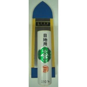 【左官こて・左官コテ 土間鏝】 ゴム鏝  210mm|kenzai-yamasita