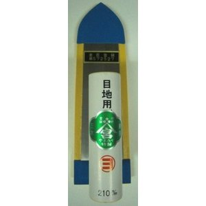 【左官こて・左官コテ 土間鏝】 ゴム鏝  240mm|kenzai-yamasita