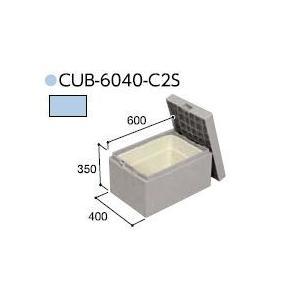 ハウスステップCUB-6040-C2S 収納庫有り小ステップなしタイプ 掃き出し窓・勝手口の段差解消ステップ 送料無料 kenzai-yamasita