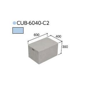 ハウスステップCUB-6040-C2 収納庫なし小ステップなしタイプ 掃き出し窓・勝手口の段差解消ステップ 送料無料 kenzai-yamasita