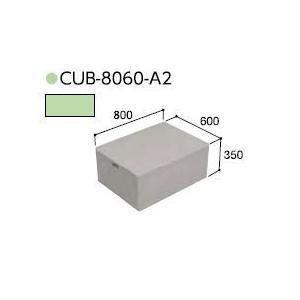 ハウスステップ CUB-8060-A2 収納庫なし小ステップなしタイプ 掃き出し窓・勝手口の段差解消ステップ 送料無料 kenzai-yamasita