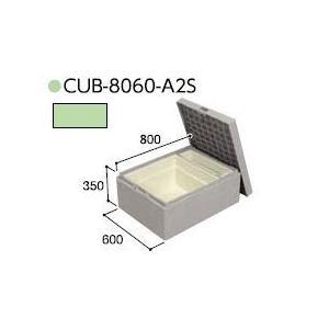 ハウスステップ CUB-8060-A2S 収納庫あり小ステップなしタイプ 掃き出し窓・勝手口の段差解消ステップ 送料無料 kenzai-yamasita
