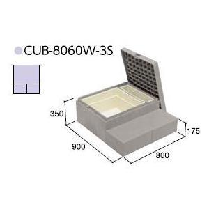 ハウスステップCUB-8060W-3S 収納庫有りタイプ 掃き出し窓・勝手口の段差解消ステップ 送料無料 kenzai-yamasita