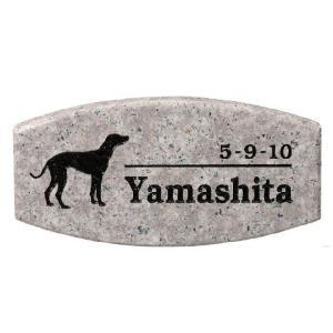激安表札  天然石 薄型 CS-322 パープルブラウン|kenzai-yamasita
