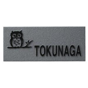 激安表札  天然石 薄型 CS-678 黒ミカゲ|kenzai-yamasita