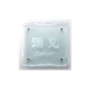 激安表札 ガラスサインクリアーガラスGPF-83 フュージングガラス(ナチュラル)(素彫)|kenzai-yamasita
