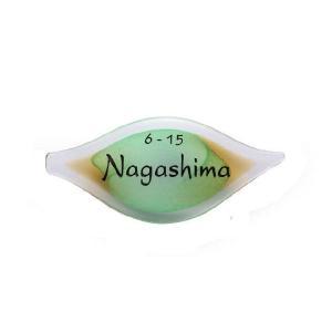 激安表札  GPM-74 マーヴェラスグラス(黒文字)|kenzai-yamasita